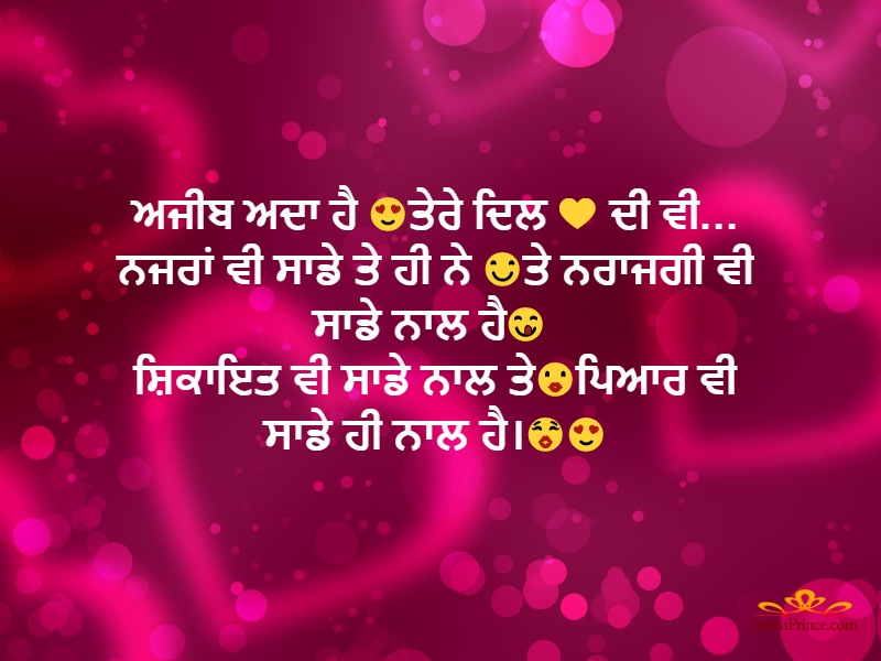 Best Punjabi, Hindi, English wallpapers