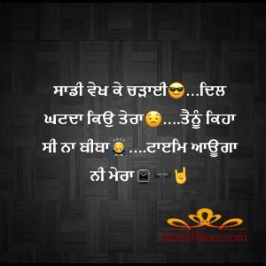 status attitude punjabi