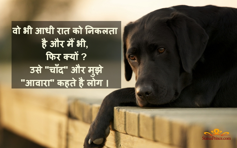 hindi thoughts best