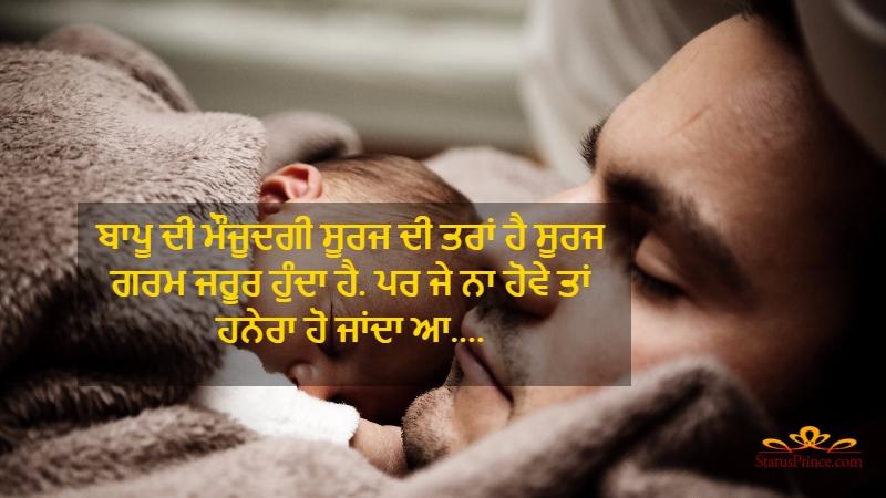thoughts punjabi vich