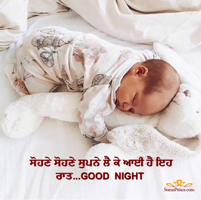 Punjabi  Good Morning Punjabi wallpaper