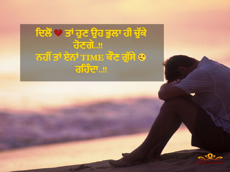 Sad Punjabi Wallpaper Number 2708
