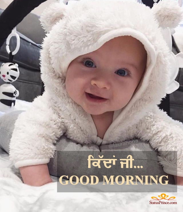 Good Morning Punjabi Wallpaper Number 3347