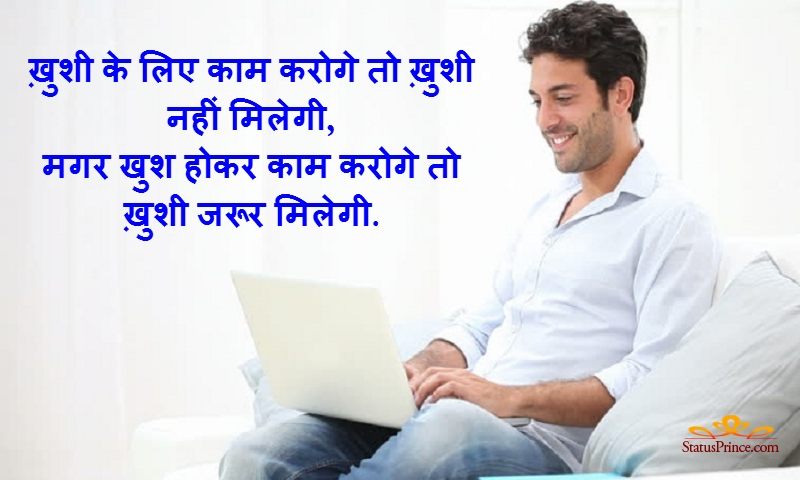 motivational hindi images for life