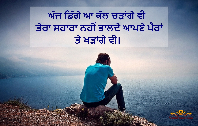 12 Punjabi Attitude Dp For Whatsapp Wallpapers