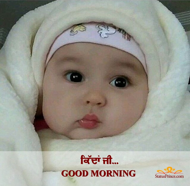 Good Morning Punjabi Wallpaper Number 5614