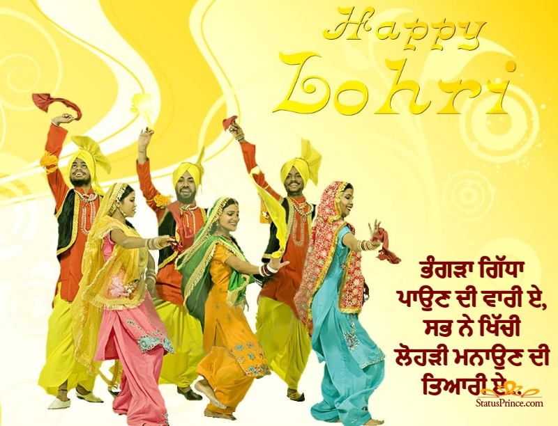 wallpapers of lohri