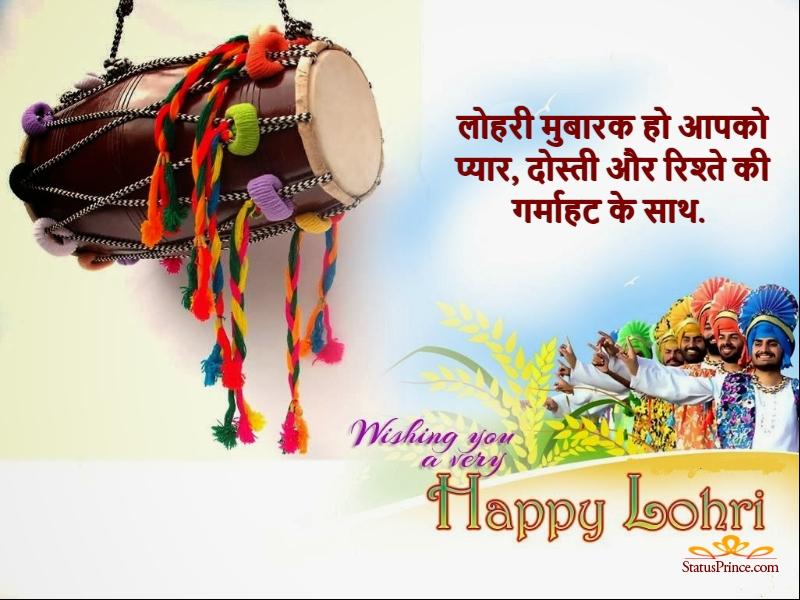 happy lohri all wallpapers