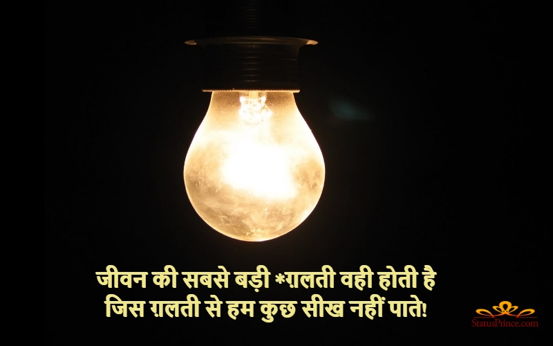 good morning jaan hindi