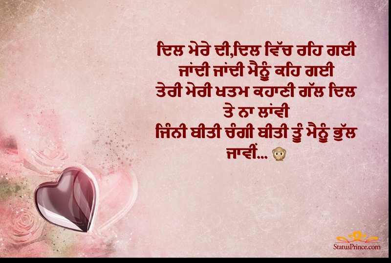 Sad Punjabi Wallpaper Number #6518