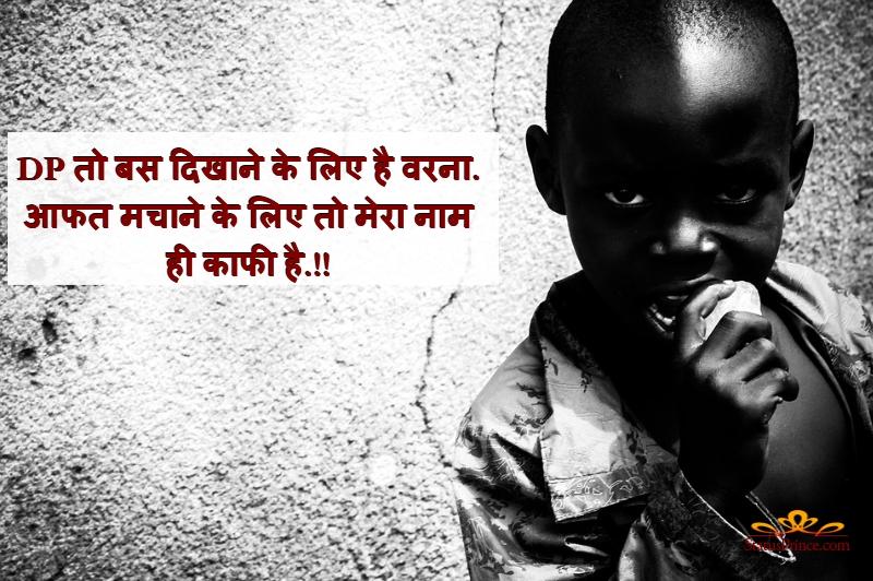 Hindi Attitude wallpaper wallpaper