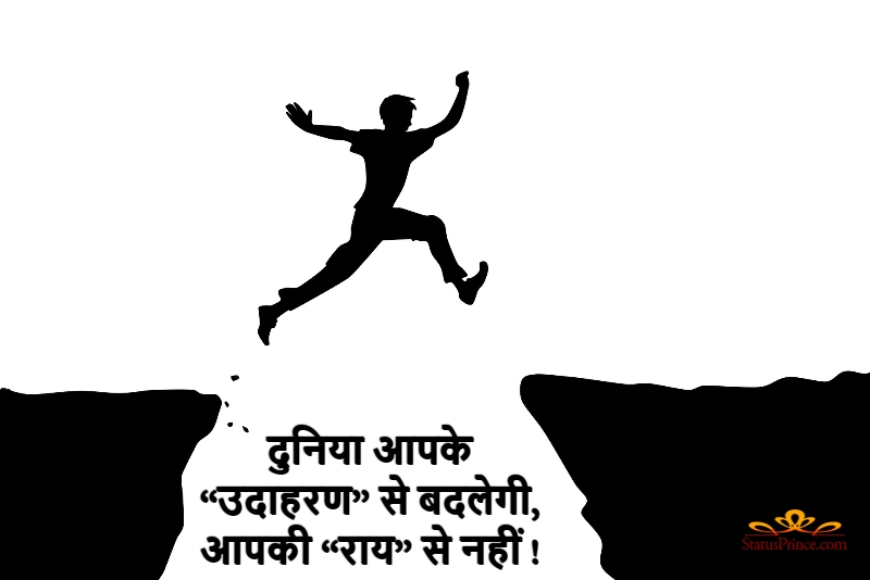 hindi motivational hindi songs