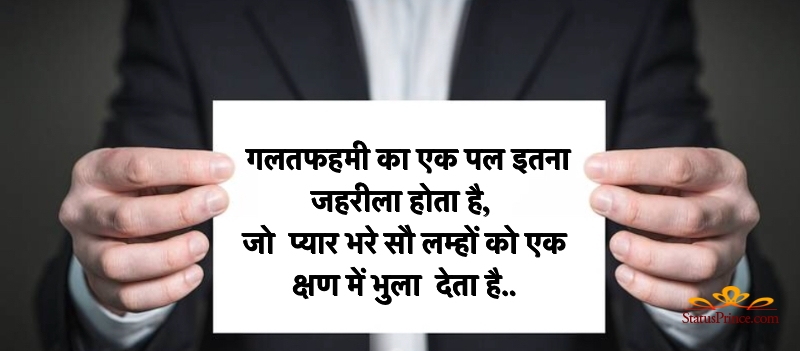 good morning hindi new