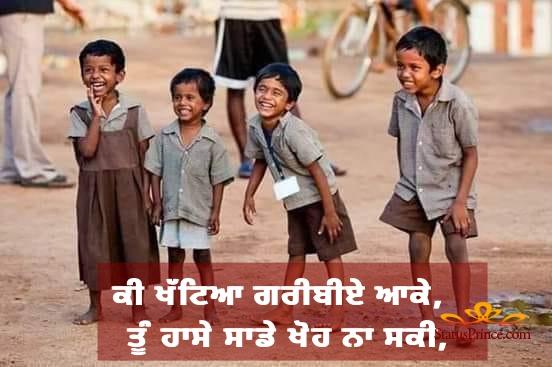 Punjabi Life Quotes Wallpaper Number 8791