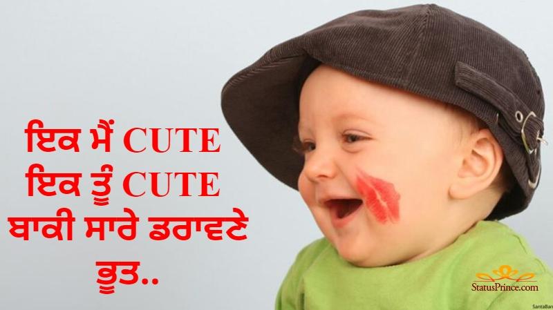 Cute Punjabi wallpaper