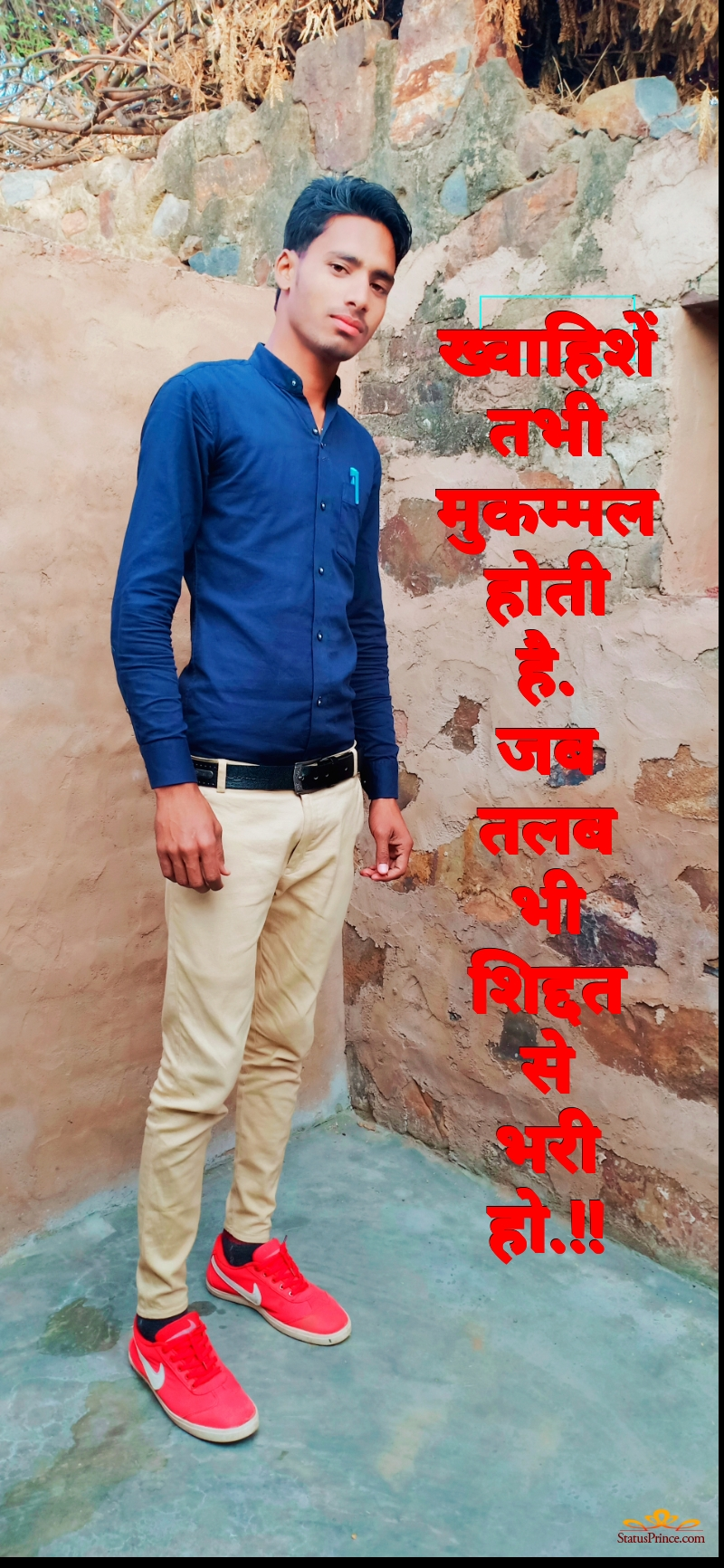 hindi thoughts for school