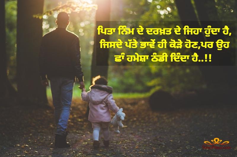 punjabi thoughts on life