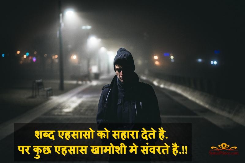 g morning thoughts hindi