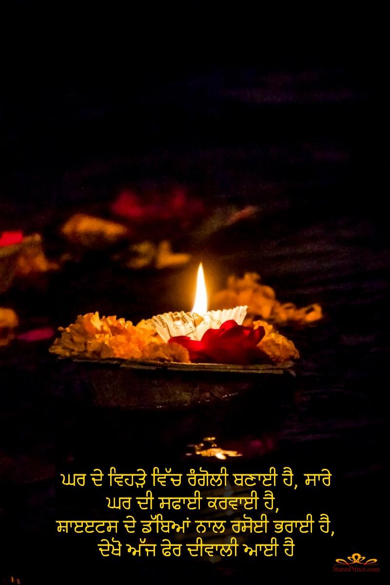 Diwali Status wallpaper