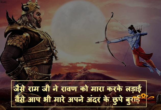dussehra hindi wallpaper