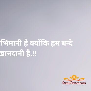 Latest Hindi Attitude Quotes