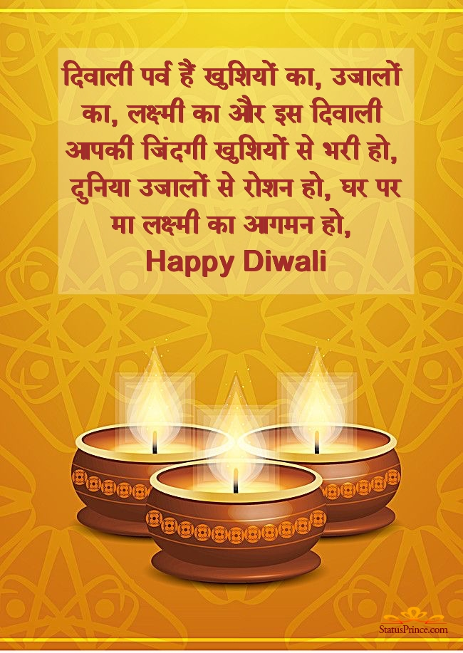 diwali wishes quotes in english