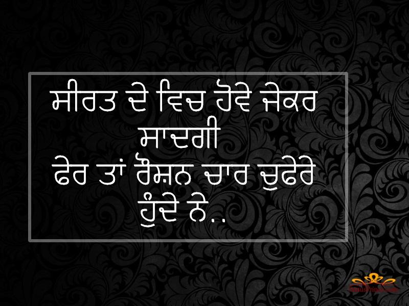 satinder sartaj latest song