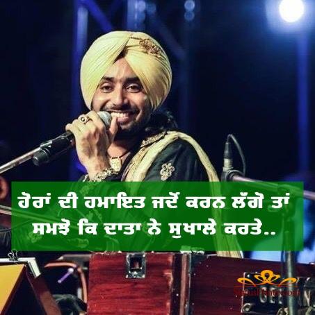 sartaj song lines