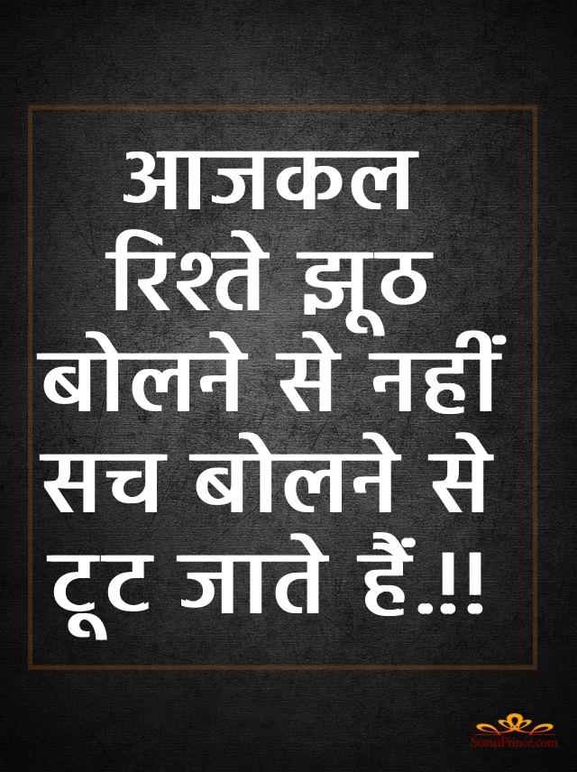 Funny Attitude Status
