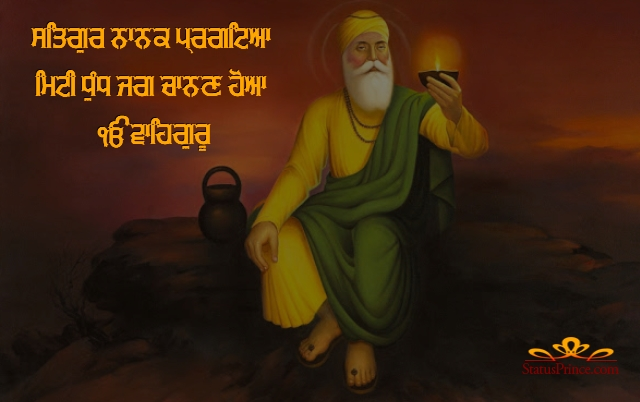guru nanak hd wallpapers