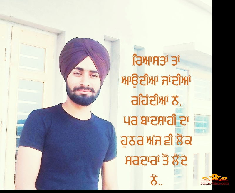 punjabi sardar wallpaper
