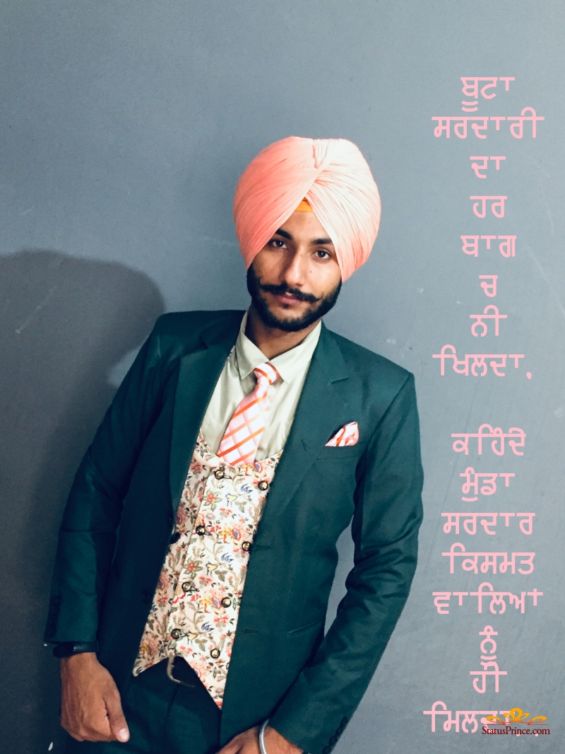 amazing sardar wallpapers