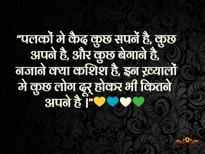 hindi shayari bf