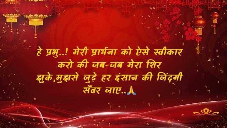 hindu religious wallpapers full hd