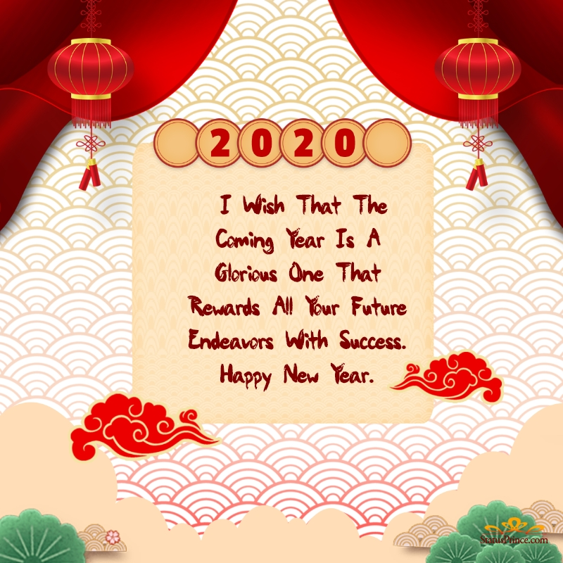 happy new year quotes best