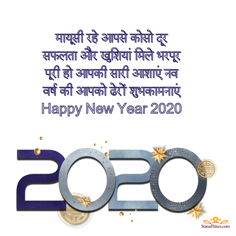 status of happy new year hindi