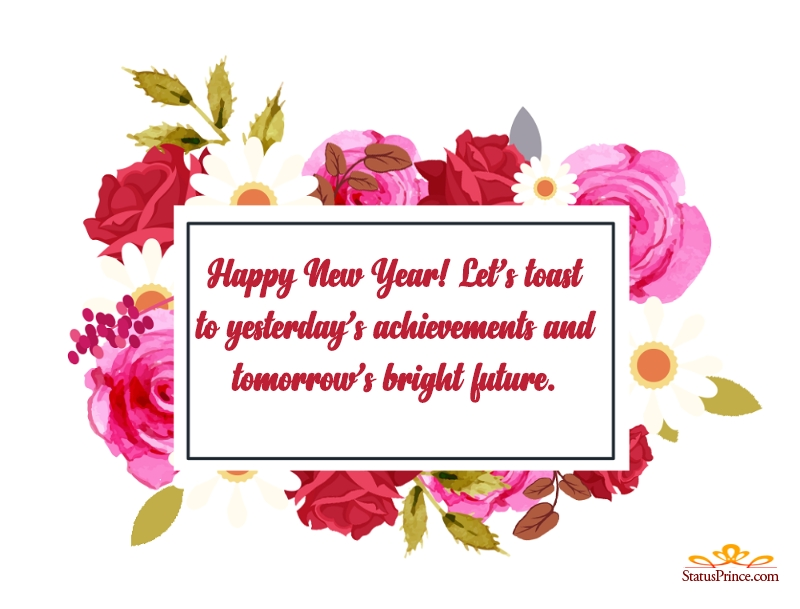happy new year wallpapers instagram