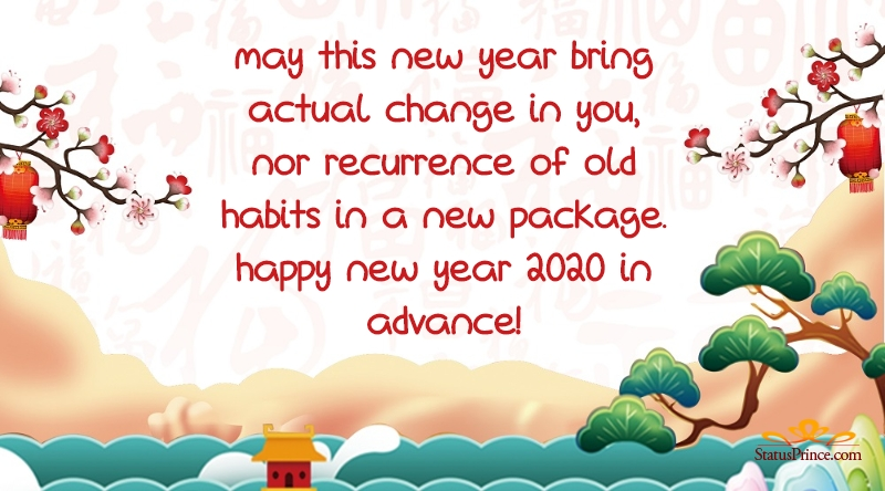 happy new year wallpapers images download