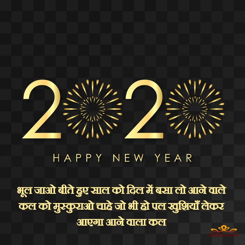 56 happy new year hindi best shayari wallpapers status prince