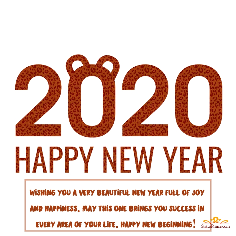 happy new year wallpapers lovers