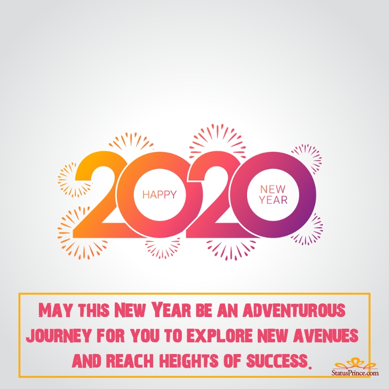 happy new year everyone wallpapers