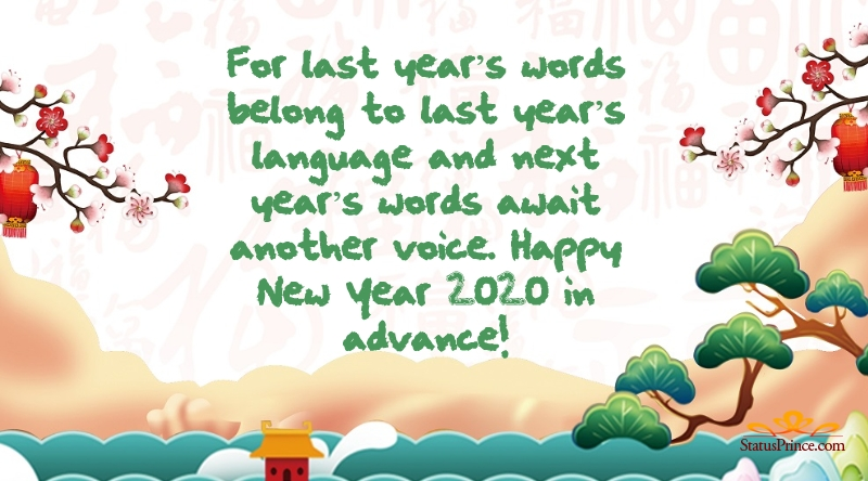 happy new year wallpapers best