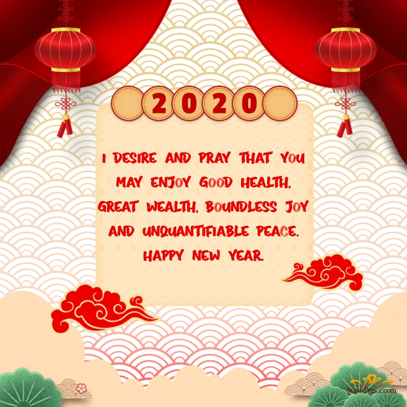 happy new year wallpapers love