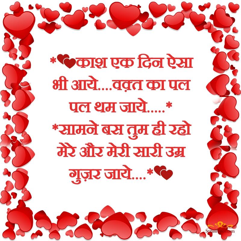 hindi shayri attitude
