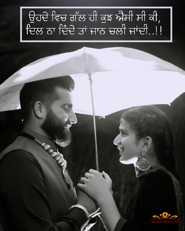 punjabi romantic shayari in hindi