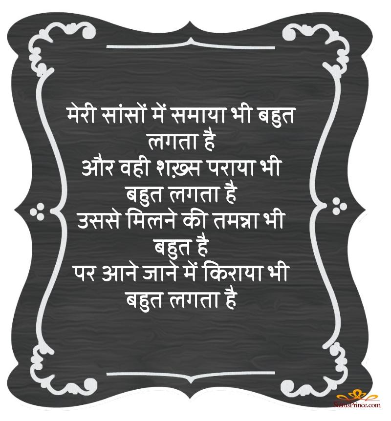 hindi quotes on brother shayari