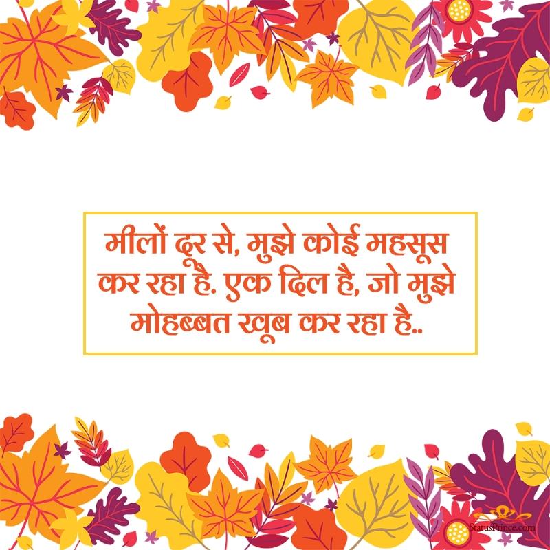 hindi life quotes shayri