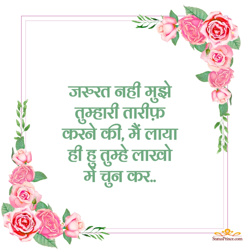 smile quotes hindi shayri