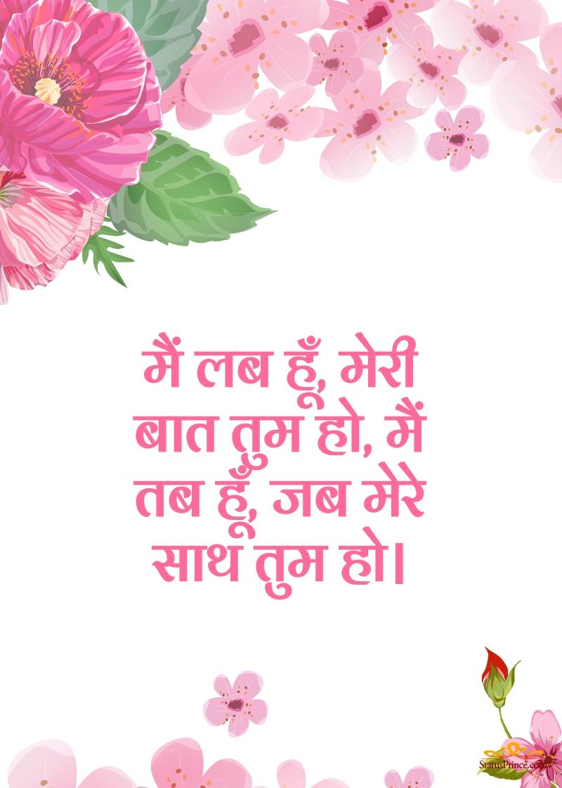 hindi quotes on sad shayari