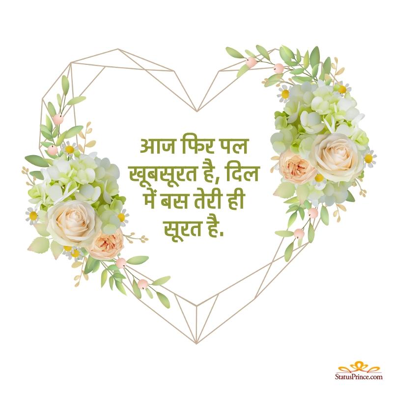 hindi quotes n shayari
